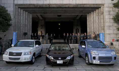 Fuel cell car demonstration runs 1,100 km long JFHC