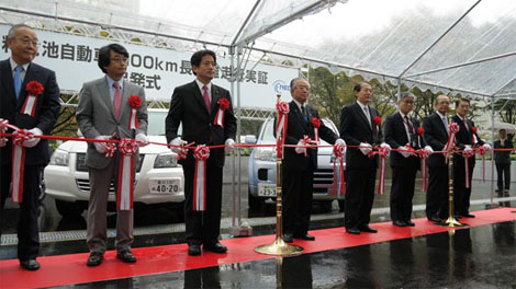 Fuel cell car demonstration runs 1,100 km long JFHC