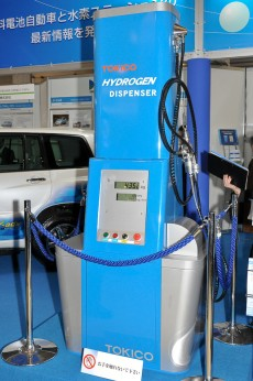 Tokico Ltd. Techno Hydrogen dispenser